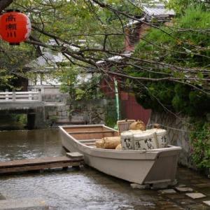 京都 高瀬川舟まつり  9月23日