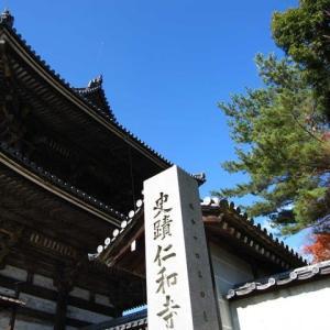 京都 紅葉100シリーズ寺社  世界遺産 紅葉のトンネル仁和寺