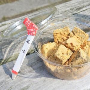ひとつ風/函館市/和菓子で栄養補給?!道南素材と熟練の技で作る古代餅が最高すぎた♪