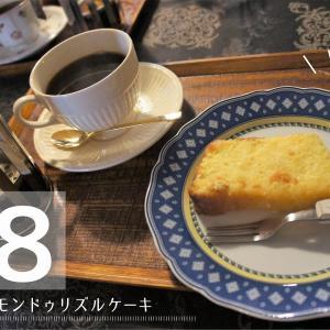 n8ネイト/札幌市/再訪決定!自家製レモンドゥリズルケーキが病みつきになる居心地のいいアンティークカフェ♪
