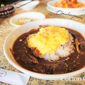 コットンクロス/小樽市/地元民が愛する穴場洋食店!卓越したコスパのさっぱり優しいオムハヤシ♡