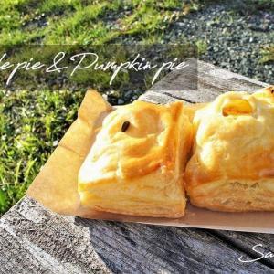 焼きたてパイのさんなすび/留萌市/アップルパイが至極の軽さ!道産素材のおいしさを伝える3兄弟の菓子店
