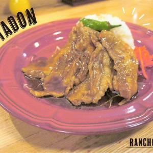 ランチョエルパソ/帯広市/どろぶたは幸せの味?!放牧豚の変わりダネ豚丼が斬新でおいしい♡