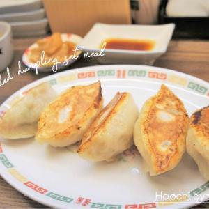 好吃(ハオチー)餃子店/札幌市/本格餃子定食が夜も破格の500円!味もこだわりもスゴい♡