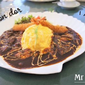 ミスターボブ/江別市/老舗洋食店で超コスパランチ!8割が地元客で埋めつくされる人気の理由4つ♪