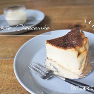 パティスリージョネス/札幌市/バスクチーズケーキの傑作!100%北海道産のココだけの味に度肝を抜かれた♡