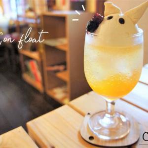 喫茶こん/札幌市/きつねが住む可愛いカフェ♡こんフロートと手作りケーキでぬくもりティータイム