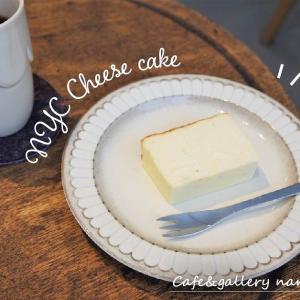 喫茶とギャラリーなみなみ/12月24日オープンの新店!〇〇風味のチーズケーキと穴場的立地が魅力のカフェ