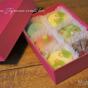 和菓子工房 松風/雑貨のように愛らしい、丁寧で上品な「和菓子箱」に舌鼓♡