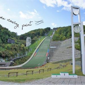 ジャンプ台越しに見る札幌の絶景!夜景もキレイな「大倉山展望台」の楽しみ方