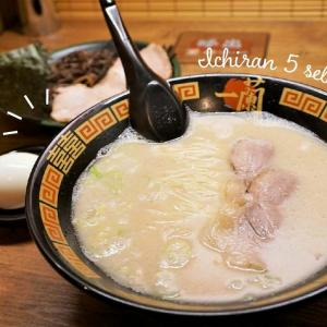 一蘭 札幌すすきの店/1月23日オープンから大行列!味集中カウンターからおいしさをレポートします