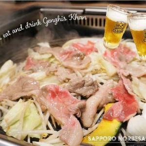 ノルベサビール園/ジンギスカン食べ飲み放題3500円!海鮮も折り紙つきの最新ビール園