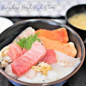 発寒かねしげ鮮魚店/札幌で海鮮丼といえば!テイクアウトして自宅でも♡