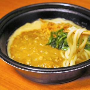 麺GO家 新琴似店/札幌市/レンジで簡単!テイクアウト「家系カレーラーメン」のおいしさを解説