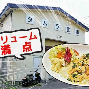 タムラ倉庫/札幌市/名前の通り!昔の倉庫を改装した雰囲気バツグンの洋食屋さん!