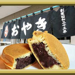 """おやきの平中/札幌市/昭和33年から続く伝統の味!""""あん""""は必食です!"""