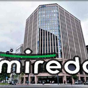 大同生命ビルに商業施設「miredo(ミレド)」がオープン! 2020年6月18日開業