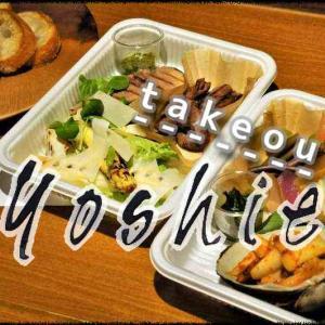 オステリアヨシエ/札幌市/穴場イタリアンのテイクアウトで「おうちレストラン」♡