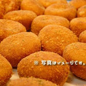 岸本拓也さんが札幌でカレーパン専門店「カレーパンだ。」をプロデュース!?