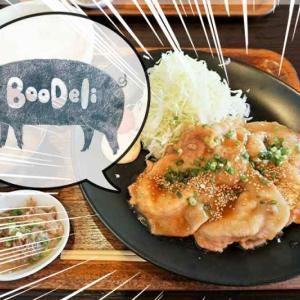 ひこま豚食堂&精肉店Boodeli/札幌市/道南で生産された高品質なSPF豚が食べられる!