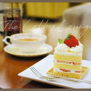ザロビーラウンジ/札幌駅直結!ホテルの贅沢カフェで絶品苺ショート