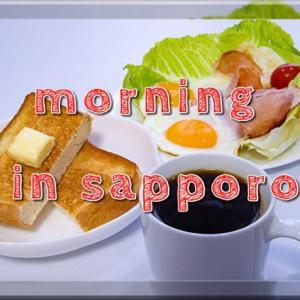 札幌中心部でおすすめの朝食(モーニング)23選!札幌駅・大通・すすきのならここ!