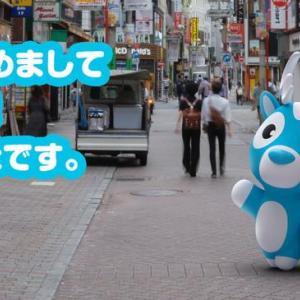 【番外編】宅配サービスWolt(ウォルト)がついに東京でもサービスを開始!