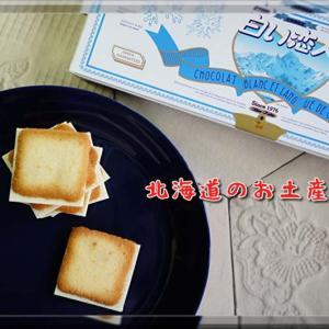 【保存版】札幌で買いたい北海道おすすめのお土産11選!