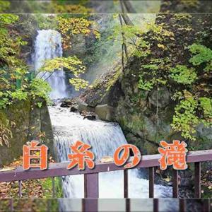 白糸の滝|札幌の奥座敷「定山渓」にある落差約10mの人工滝!