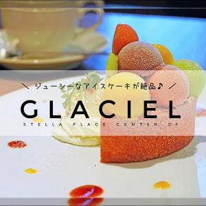 【札幌駅おすすめカフェ】グラッシェル/誕生日や記念日にも♪ルタオ仕込みのアイスケーキが至福の口どけ
