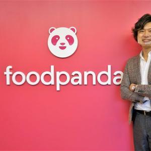 【モグトリップ×フードパンダ】「エリック・ウェイ」CEOが描くフードデリバリーサービスの未来とは?