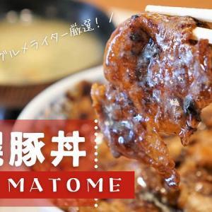 【デリバリー】札幌でおすすめの「寿司」4選!