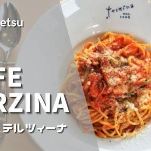 カフェテルツィーナ/当別町/道の駅とうべつ内のイタリアンレストラン!