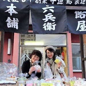 飴屋六兵衛本舗/小樽市/1918年創業の老舗の飴屋!1粒1粒手づくりの優しい甘さを頬ばる幸せ♪
