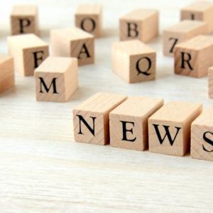 【英語学習初心者向け】ニュースが読めるおすすめのアプリ4選