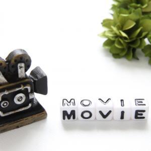 映画のタイトルで英語の勉強!原題と邦題が違う映画10選