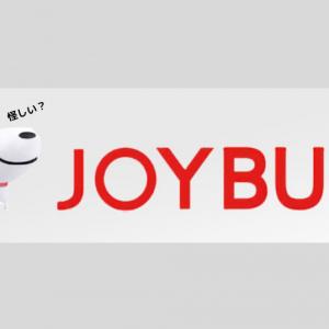 JOYBUYとかいう怪しい中国ECサイトで買い物してみたので登録の仕方など