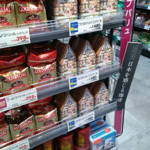 ごちうさ×森永ミルクココア缶、買いました。