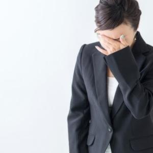 【バセドウ病 ⑤】目の違和感 ~アイソトープ後~