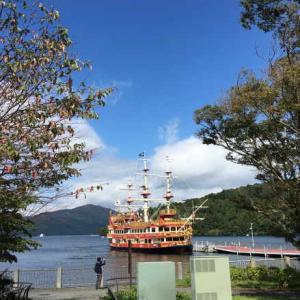 東海道⑥ 箱根関所跡から三島宿