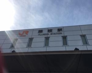 東海道11 藤枝宿〜掛川宿
