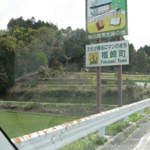 福崎町界隈