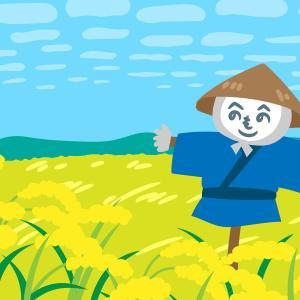 米中摩擦の収穫の秋