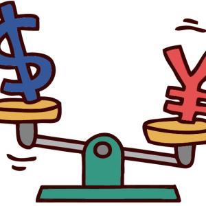 アメリカ為替報告書発表!! アメリカ株ブームと為替とのつき合い方