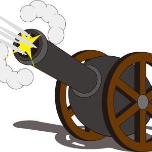 トランプ砲vsパウエル砲!勝つのはどっち?
