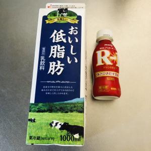 ヨーグルトメーカーで作る自家製R-1飲むヨーグルトで免疫力UP[わこ家コロナ対策]