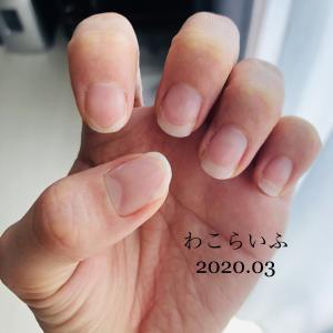 2020年3月 ジェルなしで爪を育てる!