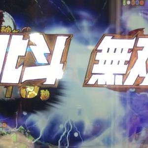 【真・北斗無双】あとX秒だ待機中×3のアツさ(前編)