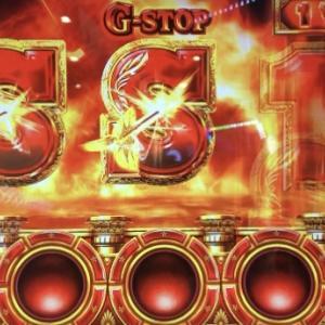 【ミリオンゴッド神々の凱旋】G-STOPでSを揃えるのは得意。でも赤7を揃えるのは苦手。(前編)