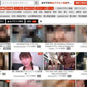 『XVIDEOS(エックスビデオズ)』は危険!?ウイルスや詐欺は?女性向けアダルト動画を安全に見る方法